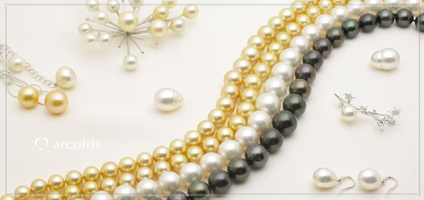 アルコイリスの真珠